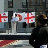 საქართველოს ეროვნული თავდაცვის აკადემია