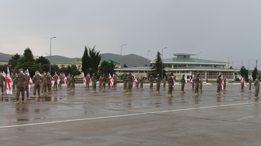 An Oath-Taking Ceremony was Held at the Academy